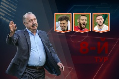 новости о Футбол
