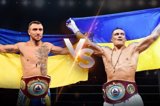 Украинский боксёр Александр Усик вызывает в людях полярные эмоции — от любви до ненависти