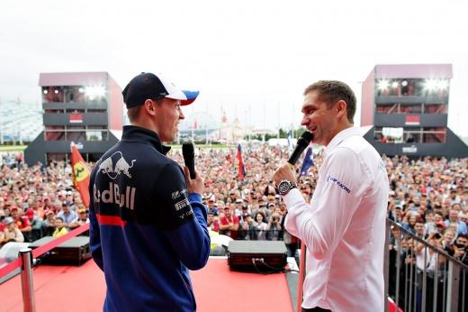 Тест. Помните, что было на Гран-при России Формулы-1 — 2019?