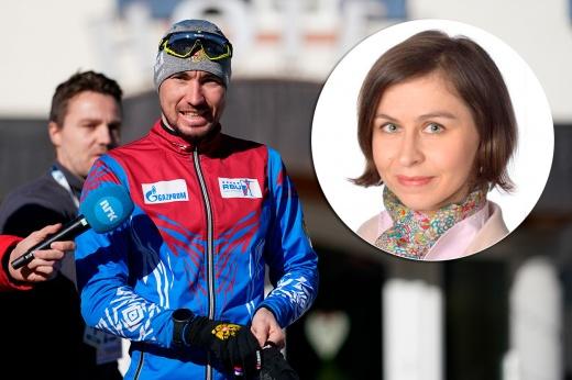 Полицию на Логинова натравила Фуссек. От неё и раньше страдали российские спортсмены