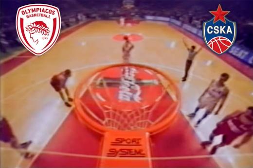 «Комната разъезжалась, как резиновая». 25 лет назад в Греции отравили игроков ЦСКА