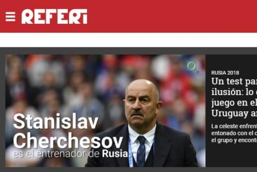 «Россия – вовсе не космос». Что думают о нашей сборной в Уругвае