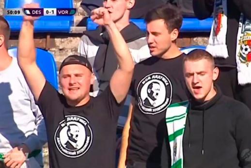 Фанаты Гитлера на футболе. Дикие истории из чемпионата Украины
