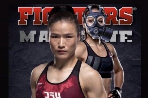 «Люди гибнут». Шутка Енджейчик про эпидемию в Китае разозлила чемпионку UFC Жанг