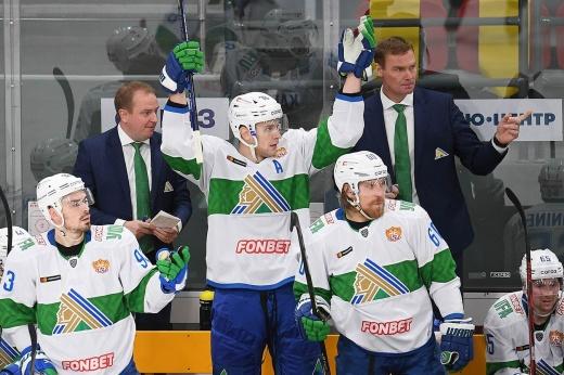 СКА — «Салават Юлаев». Уфимцы сделают выводы после первого поражения в сезоне