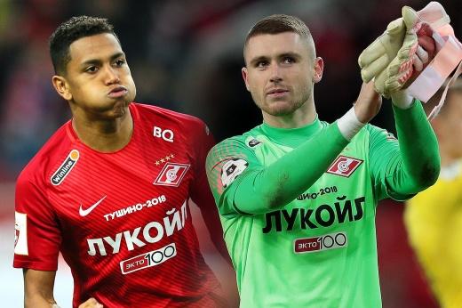 «Спартак» заплатил 18 млн за игроков, но теперь они во второй команде. Как так получилось?