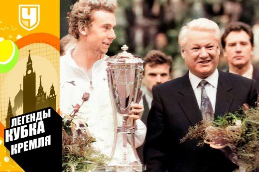 «У нас в России в долгу оставаться не принято». Как Ельцин легко прощался со своими часами