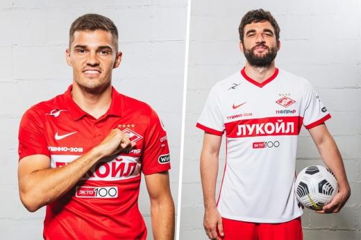 Болельщики «Спартака» раскритиковали новую форму своей команды. Вот ответ клуба