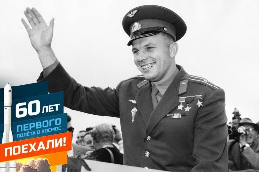 Кто круче – первый космонавт в мире Юрий Гагарин или современные спортсмены: Овечкин, Месси, Болт