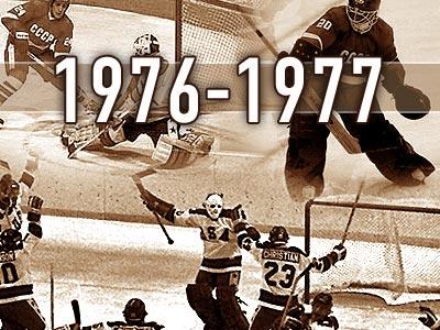 Как сборная СССР выиграла у Канады на ЧМ-1977 с разницей в 10 шайб
