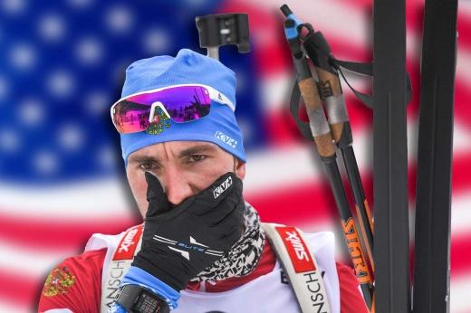 В США одобрили новый закон о допинге. Теперь они будут ловить нарушителей даже в России?