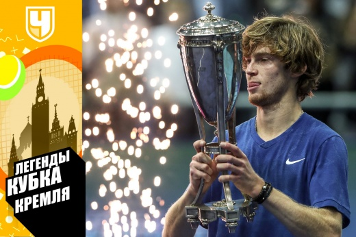 Андрей Рублёв – о матче с Медведевым, бане с Сафиным, победе над Федерером и расходах в теннисе