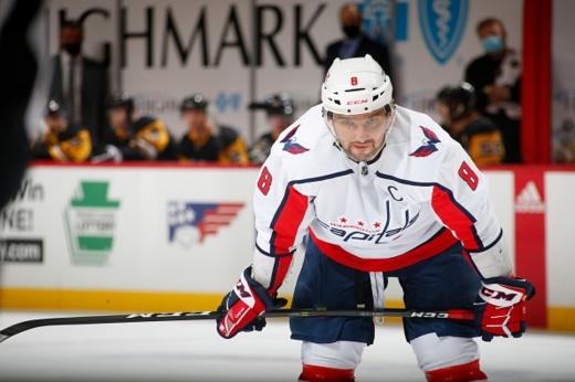 Овечкина и других русских из «Вашингтона» отстранили от матчей НХЛ. Что произошло?