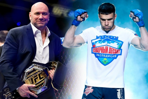 Bellator 256: Бейдер – Мачида 2, когда бой, где смотреть онлайн-трансляцию боя-реванша Бейдер – Мачида, 10 апреля 2021