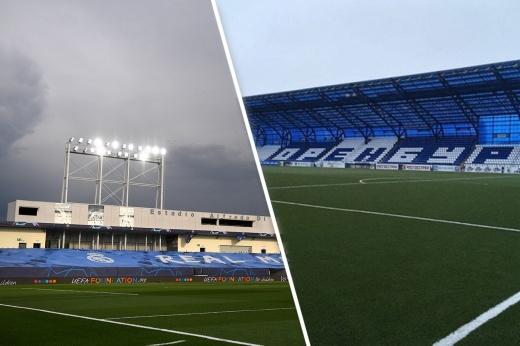 Требования РПЛ завышены? В ведущих лигах Европы есть стадионы меньше, чем у «Оренбурга»