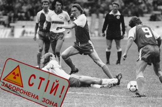 «От нас шарахались, как от прокажённых». Как Чернобыльская катастрофа повлияла на футбол
