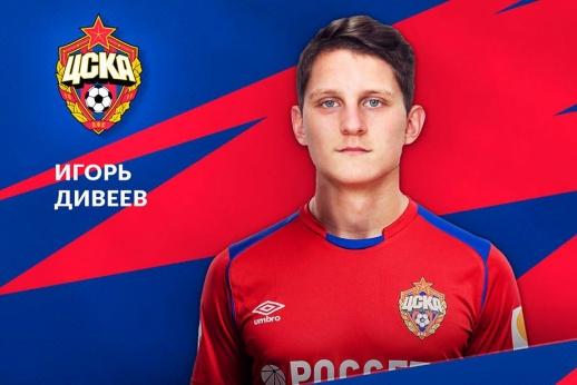 Как играет защитник Игорь Дивеев, которого приобрёл ЦСКА