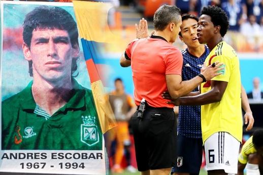Колумбийцы, что вы творите? Удалённому Санчесу угрожают убийством. Как Эскобару