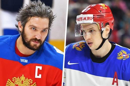 Кучеров, Василевский и Овечкин вошли в состав сборной России по хоккею на Олимпийские игры 2022 года