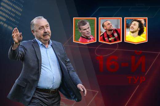 Разбор судейства 16-го тура РПЛ с Игорем Федотовым