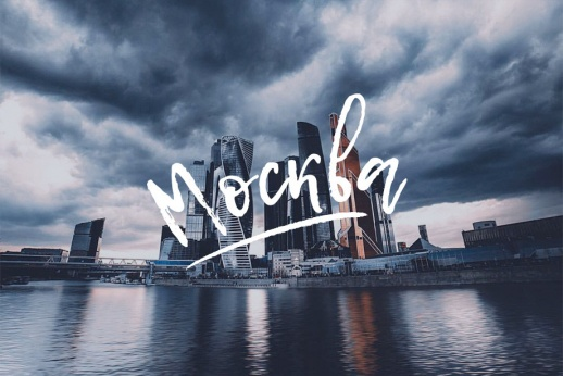 Гиды по городам чемпионата мира: что посмотреть в Москве?