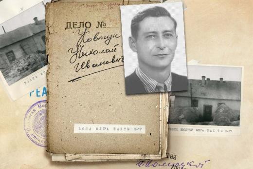 Выживший. Как ложное обвинение сломало жизнь советскому рекордсмену Ковтуну