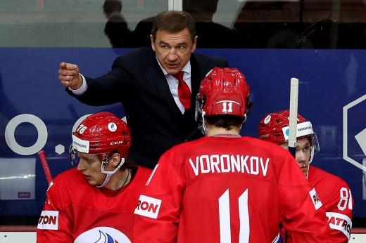 Россия – Дания: прямая онлайн-трансляция матча, чемпионат мира по хоккею — 2021, 26 мая 2021