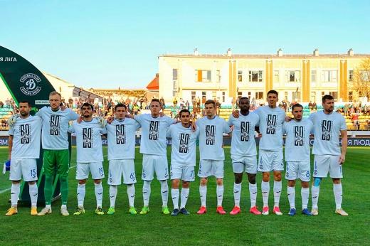 БАТЭ — «Торпедо», 18 апреля, прогноз на матч Высшей лиги Беларуси