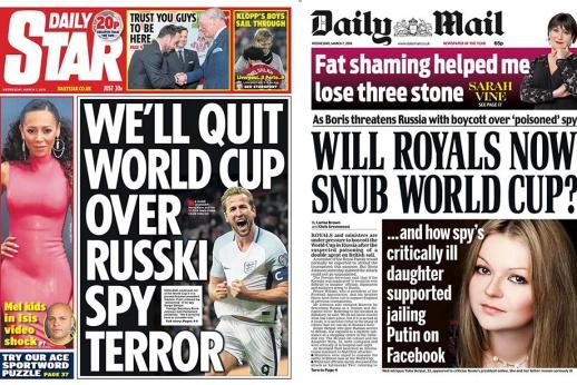 «Побрезгует ли королевское семейство Кубком мира?» СМИ – о бойкоте Англии