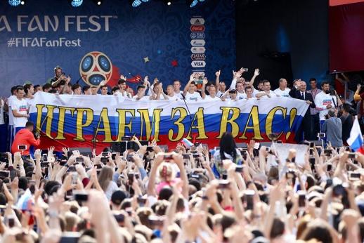 Спасибо, сборная России! Эти моменты мы никогда не забудем