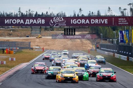 Гран-при России Формулы-1 в Сочи: как идёт подготовка, расписание, масочный режим, этапы Ф-3 и WTCR