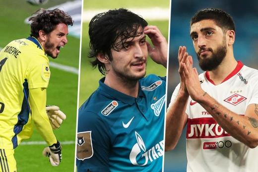 Дзюба, Жиго и другие футболисты РПЛ с истекающими через год контрактами