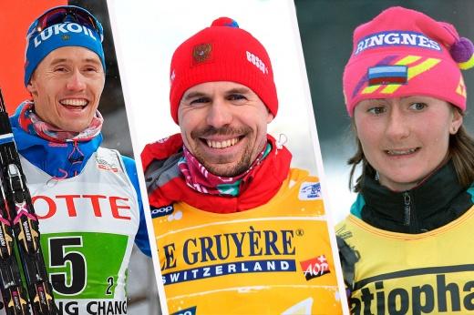 Десять лет доминирования. Самые яркие победы российских лыжников на чемпионатах мира