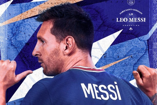 Месси перебрался в «ПСЖ»! Как прошёл первый день аргентинца в Париже