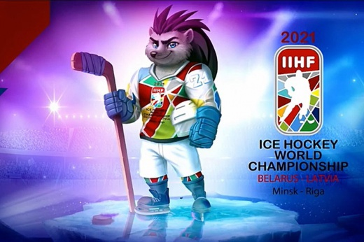 «Такой хоккей нам не нужен!» Чемпионат мира под угрозой срыва из-за событий в Беларуси