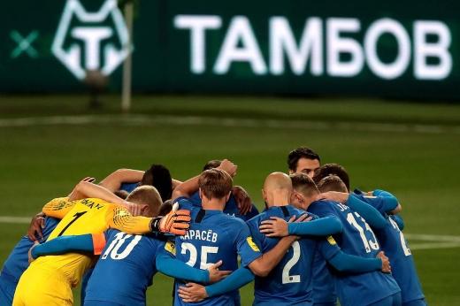 Россия — Словения, 27 марта 2021, прогноз на матч отбора ЧМ-2022, смотреть онлайн, прямая трансляция, какой телеканал