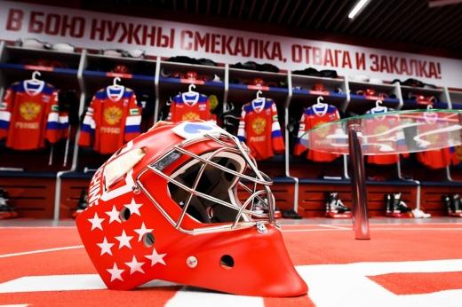 Сборная России объявила состав на ЧМ-2021! Оставили два места под игроков НХЛ. LIVE