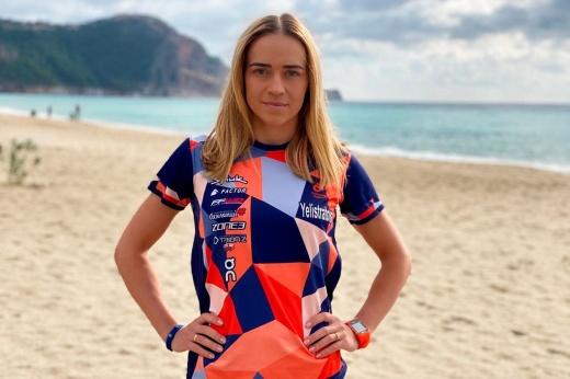 Юлия Елистратова попалась на допинге. Её сняли со старта и выгнали с Олимпиады-2020