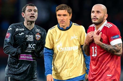 10 российских свободных агентов. Бывшие игроки сборной ищут клубы