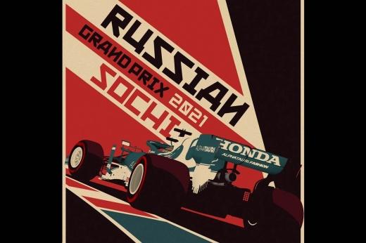 Гран-при России Формулы-1 — 2019: Феттель проигнорировал приказы «Феррари» и не пропустил Леклера