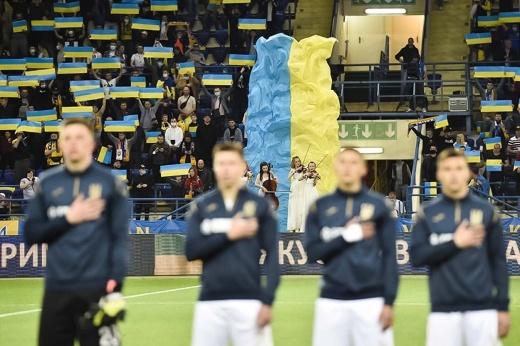 Болею на Евро за Украину. Потому что за футбол, а не политику