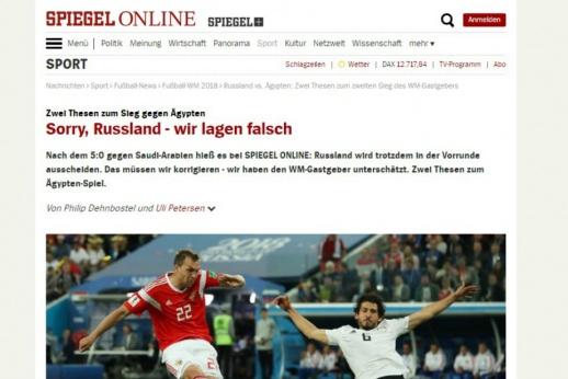 «Прости, Россия — мы были не правы!» Иностранные СМИ поражены игрой сборной