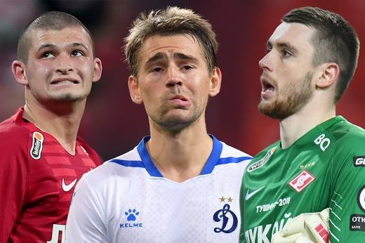 Спасти карьеру. Кому из видных российских футболистов нужно сменить клуб в ближайшее время