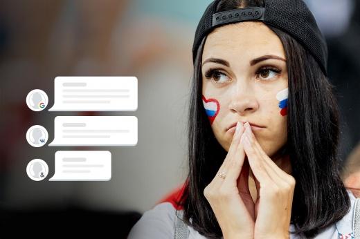 «Надеюсь, за Россию мне не будет стыдно». Чего вы ждёте от Евро-2020