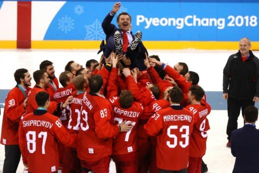 В Москве встретили сборную России по хоккею. Как это было