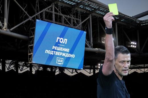Переговоры судей перед пенальти в матче «Спартак» — «Сочи» — разбор арбитра Федотова