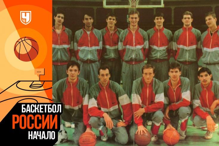 Как выживали российские клубы в 1990-е