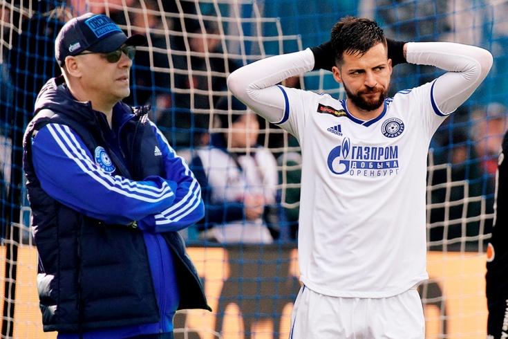В «Оренбурге» странно убрали тренера
