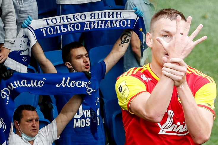 «Динамо» — «Арсенал»