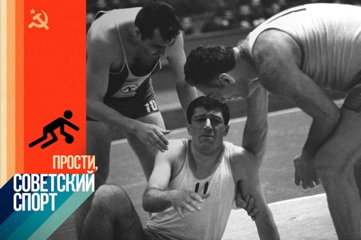 Тбилисское «Динамо» снялось с чемпионата СССР